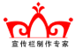博尔塔拉宣传栏_博尔塔拉公交候车亭_博尔塔拉精神堡垒_博尔塔拉校园文化宣传栏_博尔塔拉法治宣传栏_博尔塔拉消防宣传栏_博尔塔拉部队宣传栏_博尔塔拉宣传栏厂家